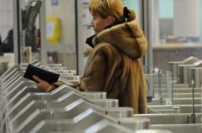 На входе в петербургское метро будут проверять всех без исключения пассажиров