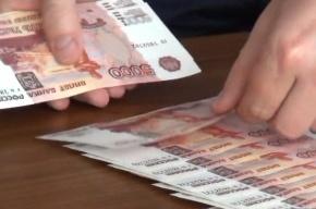 В Петербурге за махинации задержаны оценщики Росимущества