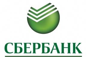Северо-Западный банк Сбербанка за сентябрь выдал рекордный объем жилищных кредитов в Санкт-Петербурге