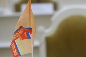 Экс-функционер «Справедливой России» задержан за продажу должностей