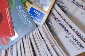 В Петербурге задержаны создатели фальшивых пятитысячных купюр