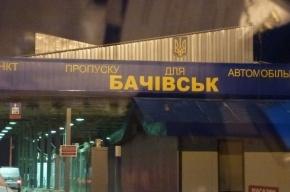 Мужчина подорвал себя на российско-украинской границе