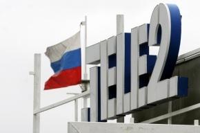ВТБ продал 50% акций «Tele2 Россия» консорциуму инвесторов