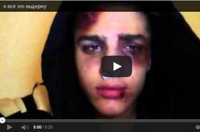 На YouTube ненадолго появилось видео с избитым Ромой Желудем