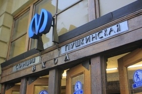 Закрытие метро «Пушкинская» в Петербурге отложено
