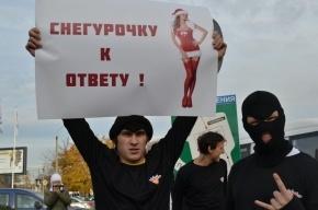 В Петербурге люди в термобелье провели акцию протеста против зимы