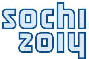 Сегодня в Москве стартует эстафета Олимпийского огня Сочи 2014