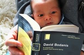 Установлен лучший возраст для изучения иностранных языков