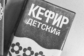 В Петербурге мужчина облил мигранта кефиром и забил до смерти