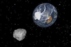 Российские астрономы открыли околоземный астероид километрового размера