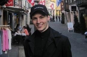 Дуров ответил на обвинения в экстремизме