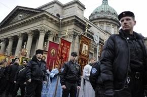 В День народного единства в Петербурге пройдет новый крестный ход