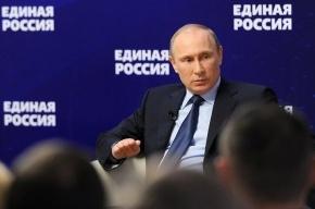 Путин назвал придурком ученого, который предложил отдать Арктику