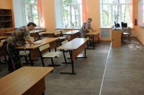 В Невском районе первоклашку избила мать одноклассника