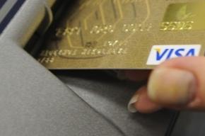 Задержаны мошенники, похитившие 15 млн рублей с карт «Сбербанка»