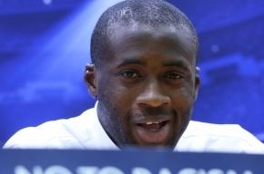 «Манчестер Сити» обвинил фанатов ЦСКА в расизме