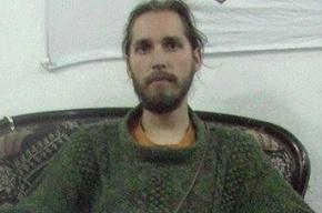 Сирийские боевики выложили в интернет фото похищенного россиянина