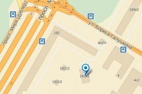 В Москве грабители похитили банкомат, привязав его тросом к автомобилю