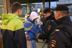 У метро «Пражская» в Москве начались задержания