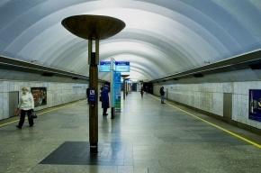 В Петербурге на станции метро «Обухово» произошло задымление