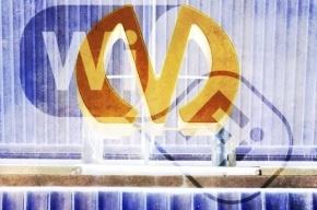 Стало известно, на каких станциях появится Wi-Fi в петербургском метро