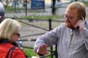 ЛГБТ-организация «Выход» подала в прокуратуру жалобу на Милонова