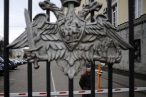 Структуру Минобороны заподозрили в хищении 500 млн рублей