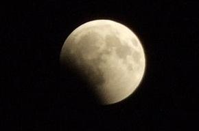 В ночь на 19 октября пройдет последнее лунное затмение