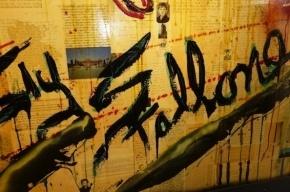 Сталлоне написал несколько картин специально к выставке в Петербурге