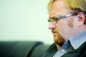 Милонов закрыл выставку секс-сказок во Дворце пионеров