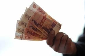 Для нормальной жизни семье из трех человек требуется 76,5 тыс. рублей