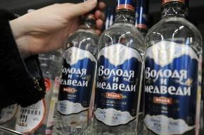В России в 2014 году вырастет минимальная цена крепкого алкоголя