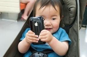 В Китае родители продали ребенка, чтобы купить iPhone