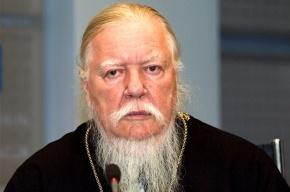РПЦ обвинила Аллу Пугачеву и Максима Галкина в «бунте против Бога»
