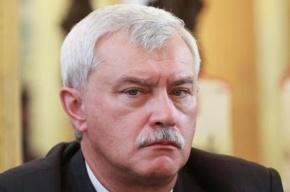 Полтавченко написал колонку для СМИ о сохранении центра Петербурга
