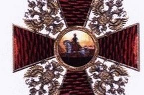 Путин наградил Полтавченко орденом