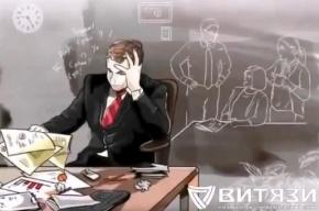 МВД ликвидировало финансовую пирамиду с доходом в 400 млн рублей