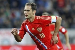 Россия вышла в финальную часть ЧМ-2014 по футболу