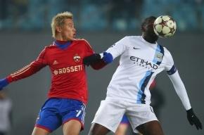 УЕФА закрыл трибуны «Арены-Химки» за расизм болельщиков ЦСКА