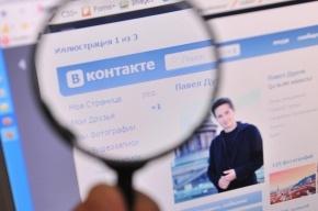 Дуров ответил депутату на обвинения в экстремизме
