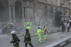 В Милане подводная лодка «всплыла» из-под асфальта