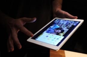 Apple представила новые iPad на презентации 22 октября