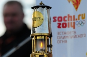 Эстафета олимпийского огня доберется до Гатчины 26 октября