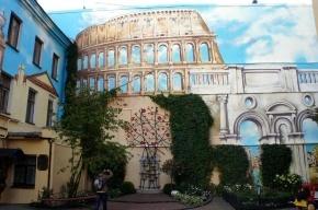 Колизей на Итальянской улице стал символом победы петербуржцев над серостью