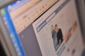«ВКонтакте» будет показывать фильмы легально, но с рекламой