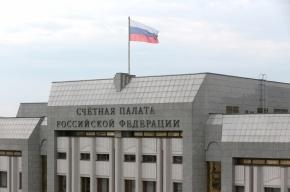 Главе департамента Счетной палаты предъявлены обвинения