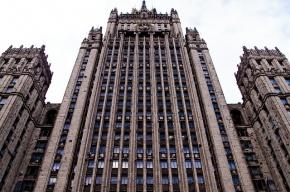 МИД России сожалеет об избиении голландского дипломата в Москве