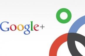 Компания Google покажет фото пользователей в рекламных объявлениях