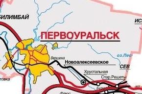 На Урале бизнесмен пытался сжечь себя из-за отсутствия отопления