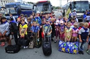 Дети чиновников из Приамурья отдыхали в лагере вместо пострадавших от наводнения